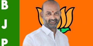 BJP Leader Bandi Sanjay