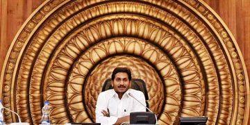 AP CM YS Jagan Mohan Reddy