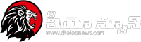 The Leo News | Telugu News
