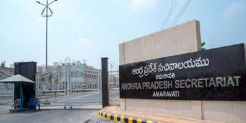 AP Secretariat