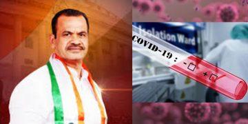 Congress MP Komatireddy Venkatareddy Tests Corona Positive