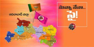 TRS vs BJP in Adilabad