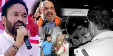 Dubbaka Bypoll Elections 2020 BJP