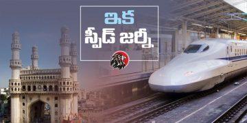 Bullet Train in Hyderabad Soon
