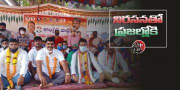 Vizag Congress Aiming Open Account Local Body Elections