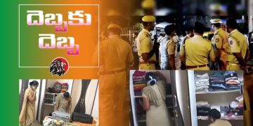 Police Raid TRS Leaders Homes in Dubbaka