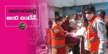 TRS Leaders Involvement More in Hyderabad Flood Relief