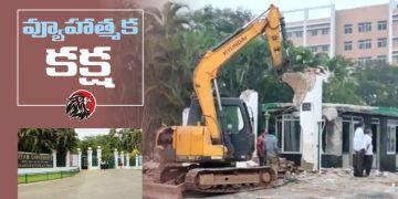 Vijay Sai Reddy Complains against Gitam University