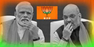 PM Modi Amit Shah