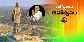 PM Modi Pay Tribute Patel