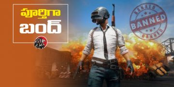 PUBG Mobile terminates access to users in India