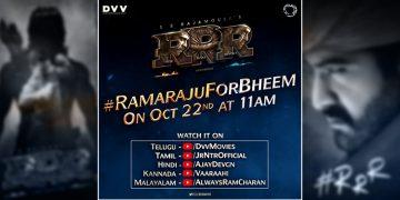 Ramcharan Tease Jr NTR Ramaraju for Bheem