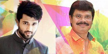 Vijay Devarakonda Teams up With Boyapati Srinu New Movie