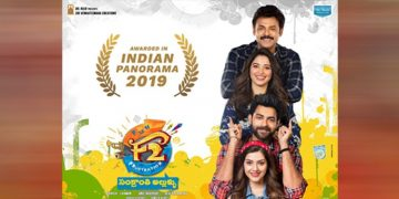 F2 Movie Bags Indian Panorma Award 2019