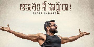 Aakasam Nee Haddura Movie Official Trialer