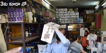 AP Govt Bans Liquor from Other States