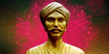 Telugu Indian Tribal Leader Komaram Bheem