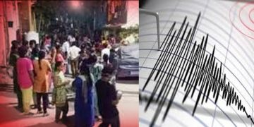 Tremors Felt in Vanasthalipuram Hyderabad