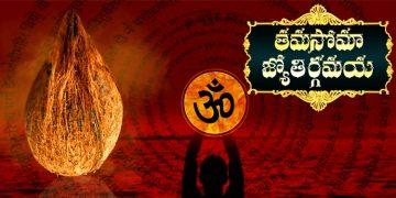 Reason Behind Coconut Breaking Ritual