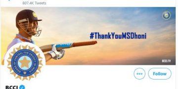 Thank You MS Dhoni BCCI