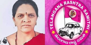 TRS Dubbaka Bypoll Elections 2020