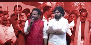 BJP Kishan Reddy and Pawan Kalyan