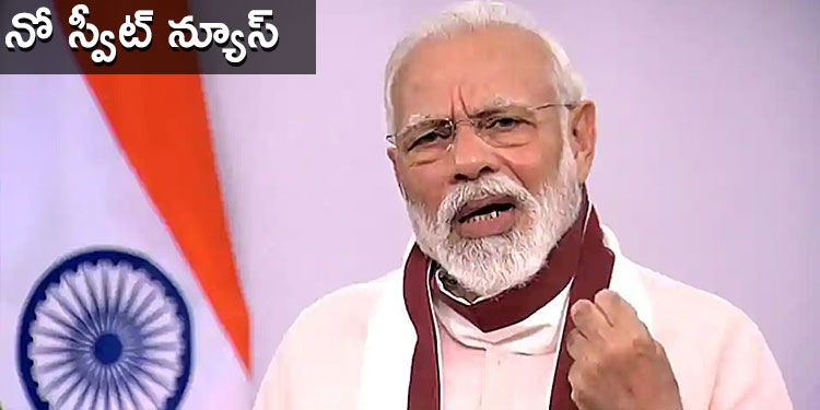 modi disappointed