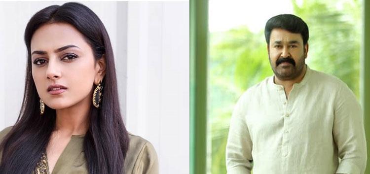 Srinidhi Shetty and Mohan Lal