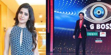 Samantha Akkineni Might Replace Nagarjuna Bigg Boss Telugu Season 4