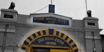 Nagpur Central Jail