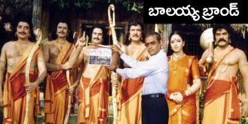 everything about narthanasala movie