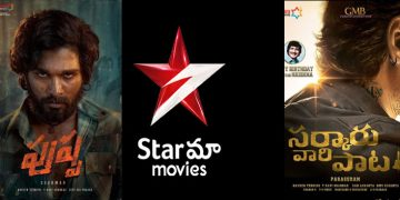 Star Maa Grab Sarkaru Vaari Paata Pushpa Movie Satellite Rights