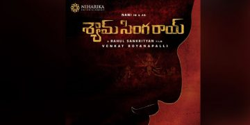 Nani Shyam Singha Roy Movie Update