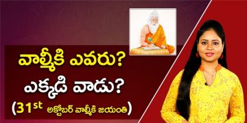 Who is Valmiki