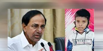 Six Year Old Boy CM KCR
