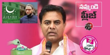 KTR Comments AIMIM GHMC Elections