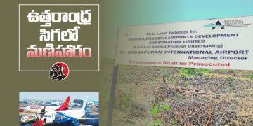 Bhogapuram International Airport