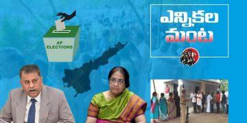 Nimmagadda Ramesh Kumar Versus Nilam Sawhney