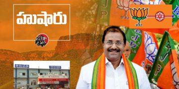 AP BJP Chief Somu Veerraju