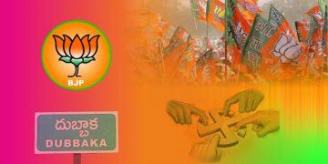 BJP Leading in Dubbaka Bypoll Elections