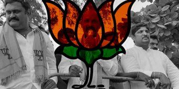 BJP chief Bandi Sanjay