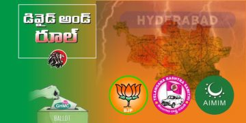 Divide and Rule GHMC Elections