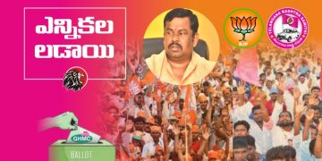 Goshamahal BJP MLA Raja Singh Road Show GHMC Elections