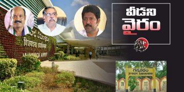 Gannavaram YSRCP Group Politics