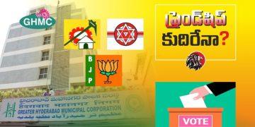Do TDP BJP Janasena Form Alliance GHMC Elections