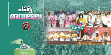 ghmc elections 2020