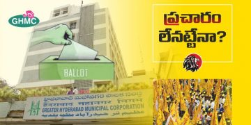 AP TDP Leaders GHMC Elections