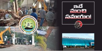 GVMC Demolitions