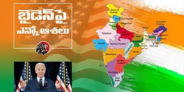 Benefits to India Post Joe Biden Victory