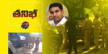 Telangana Police Inspect Nara Lokesh Convoy